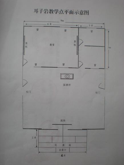 80平米地基设计图