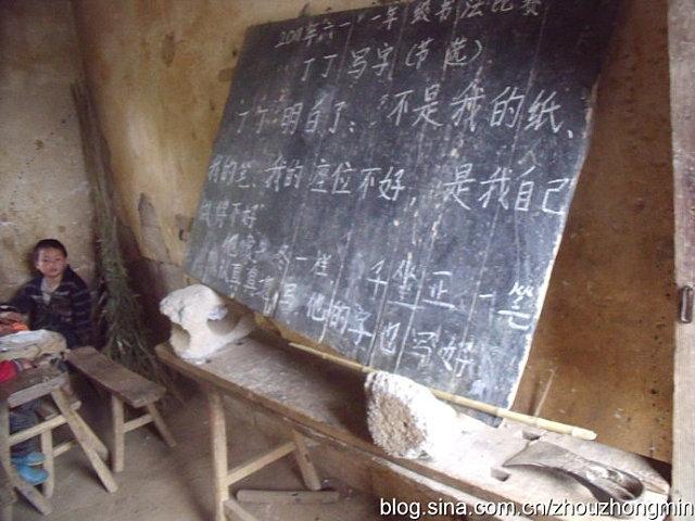 第111所:贵州省毕节大方县猫场镇大石头小学