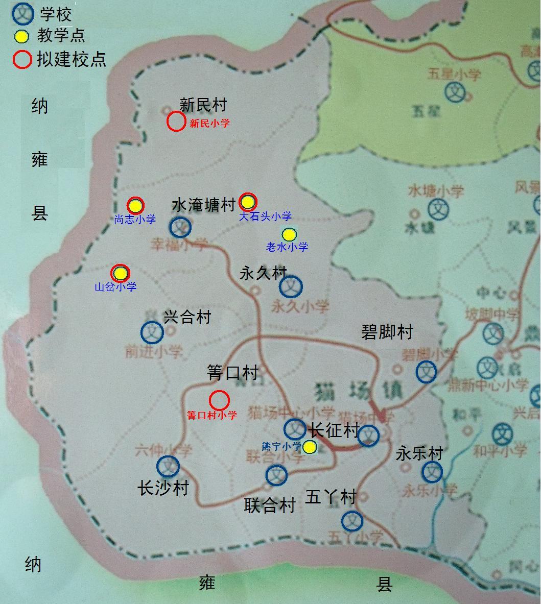 贵州省毕节大方县猫场镇大石头小学