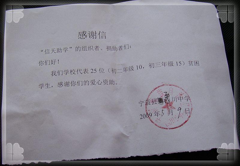 签收单格式 文件签收单格式 发票签收单格式